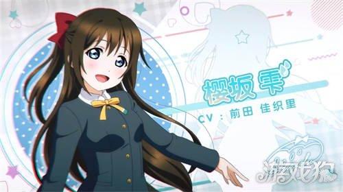 学园偶像季群星闪耀樱坂雫怎么样 樱坂雫角色信息