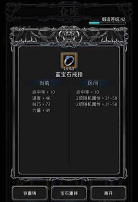 地下城堡2更新来袭多重优化增加战利品系统