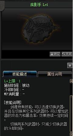起源版本剑魂调整 DNF剑魂技能改版前瞻