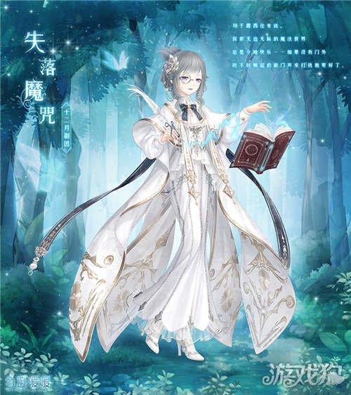 奇跡暖暖十二月劇團新作 曼妮的奇妙魔法